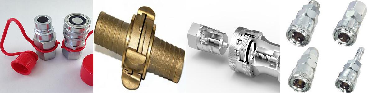 اتصالات کوپلینگ | اتصالات کوپلینگی